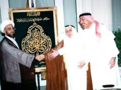 http://www.saffar.org/media/lib/pics/1148322165.jpg